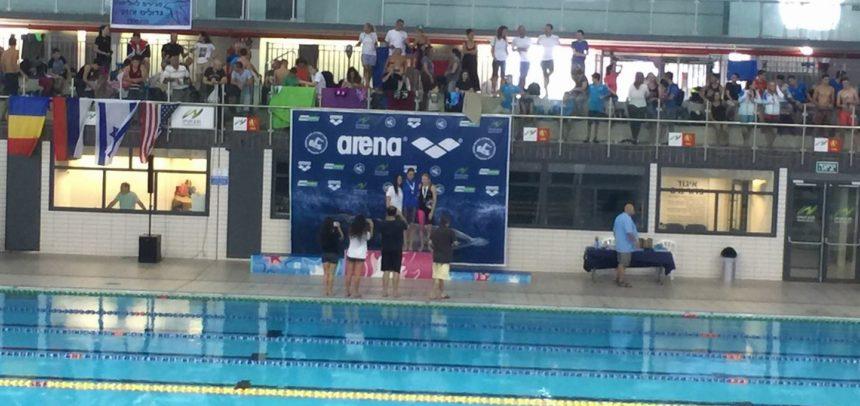 Clasări pe podium pentru Ana Dascăl în Netanya