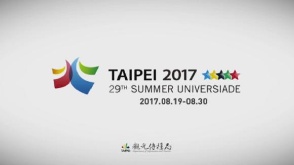 """Șapte sportivi de la """"U"""" la Universiada de vară"""