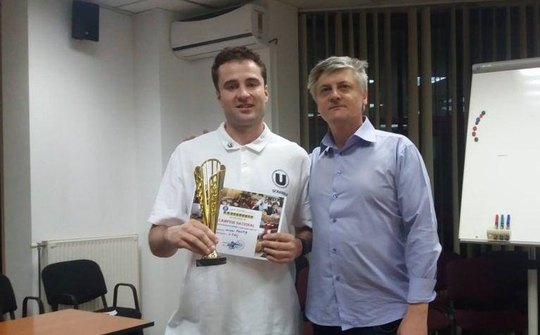 Mihai Pantiș