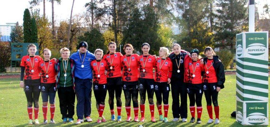 Fetele de la rugby încep un nou sezon al Campionatului Național