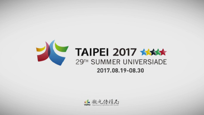 Ștafeta feminină a cucerit bronzul la Taipei