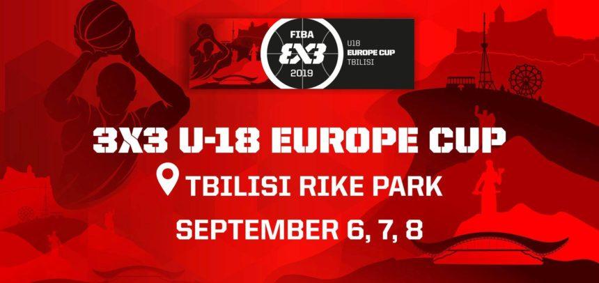 Doi baschetbaliști joacă cu naționalele U18 în FIBA 3X3 Europe Cup